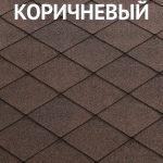 Катепал фокси коричневый