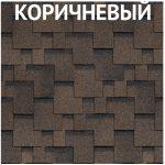 Шинглас аккорд коричневый