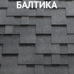 Катепал Рокки балтика