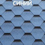 Катепал Катрилли синий