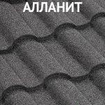 Люксард Роман Алланит