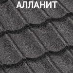 Люксард Классик Алланит