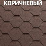 Катепал KL коричневый