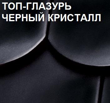 Опал черный кристалл