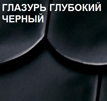Опал глубокий черный