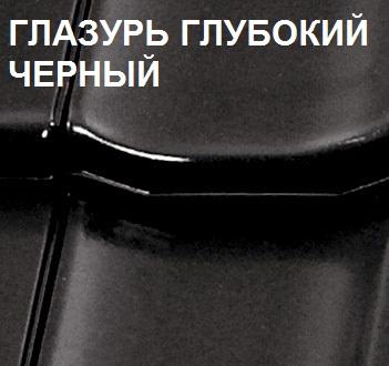 Топаз 13V глубокий черный