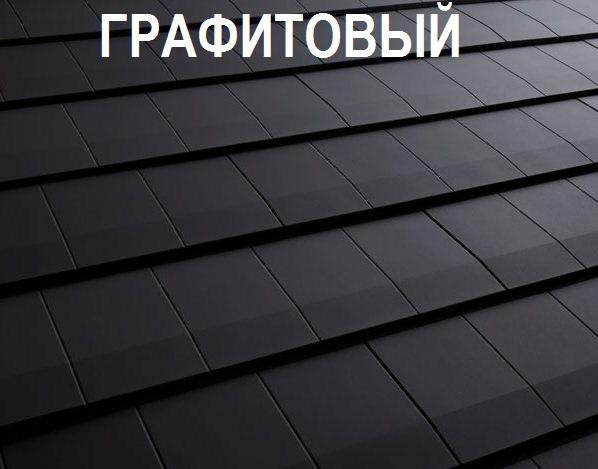 DECRA Квадро Графитовый