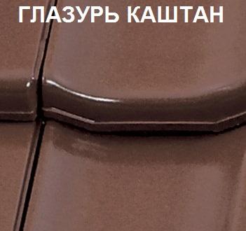 Топаз 13V Каштан