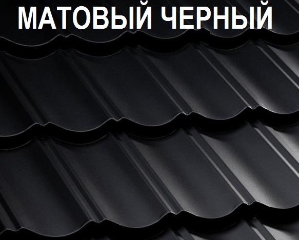 DECRA Элеганс Матовый черный
