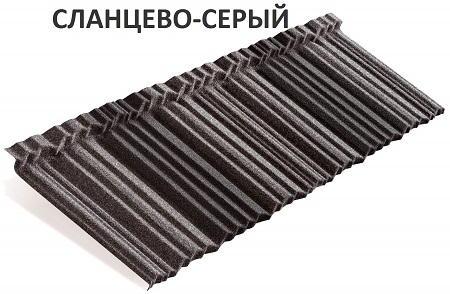Metroshake II сланцево-серый