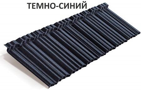 Metroshake II темно-синий