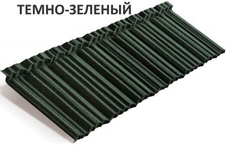 Metroshake II темно-зеленый