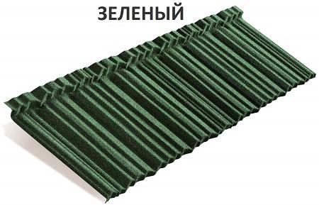 Metroshake II зеленый