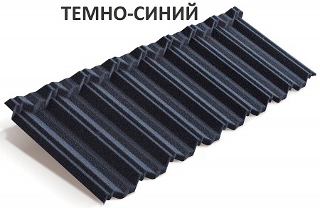 Metroclassic темно-синий