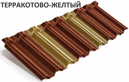 Metroclassic терракотово-желтый