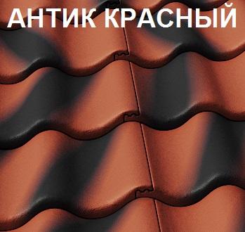 Braas Янтарь антик красный