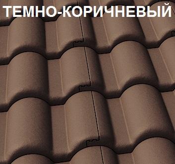 Braas Таунус темно-коричневый