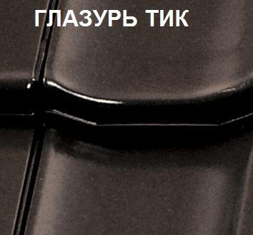 Топаз 13V тик