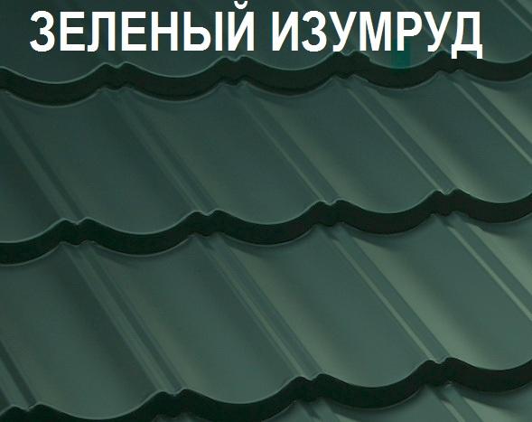 DECRA Элеганс Зеленый изумруд