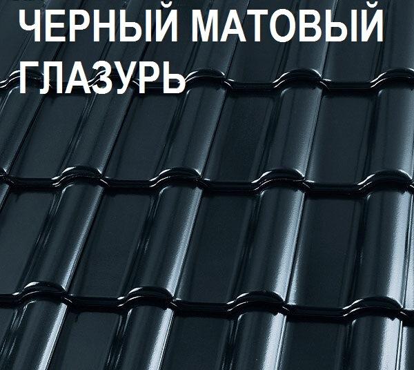 Roben BARI Черный матовый глазурь