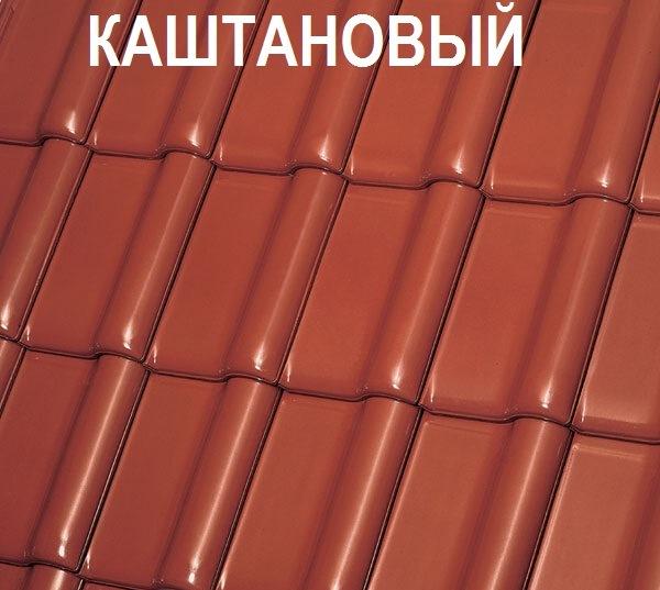 Roben MONZAPlus Каштановый