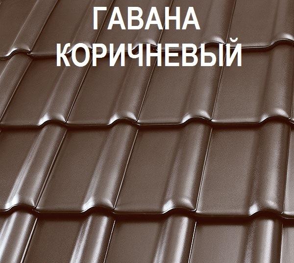 Roben PIEMONT Гавана коричневый