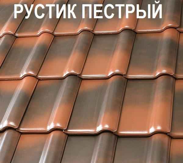 Roben PIEMONT Рустик пестрый