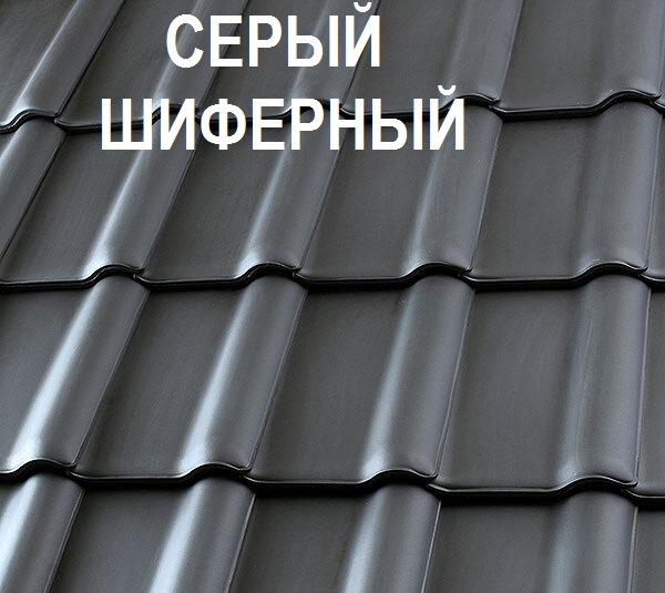 Roben PIEMONT Серый шиферный