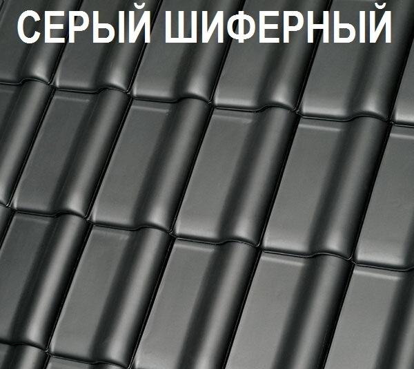 Roben MONZAPlus Серый шиферный