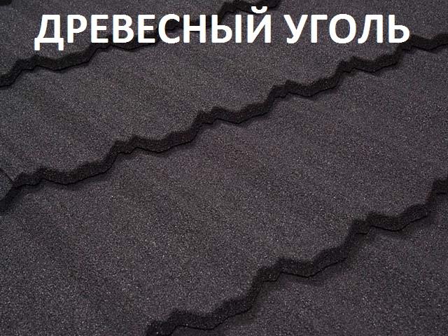 Tilcor Classic древесный уголь