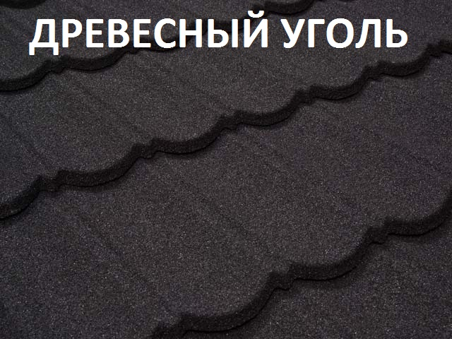 Tilcor Bond древесный уголь