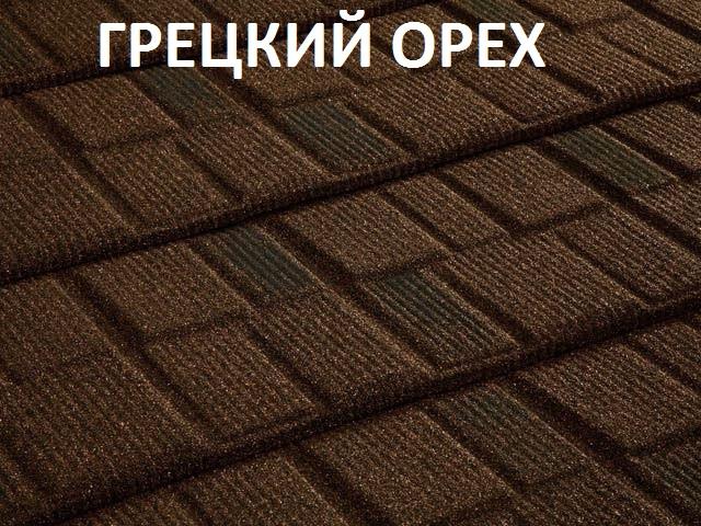 Tilcor ROYAL грецкий орех