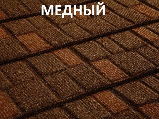 Tilcor ROYAL медный