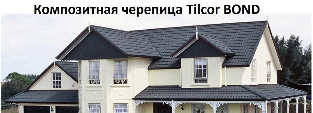 Tilcor BOND баннер