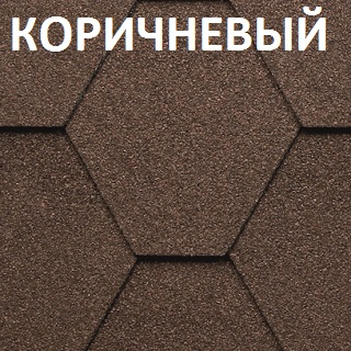 K+ коричневый
