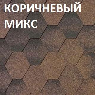 K+ коричневый микс