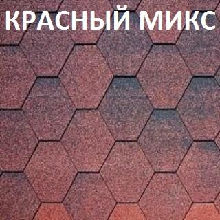 K+ красный микс