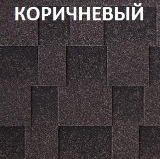L+ коричневый