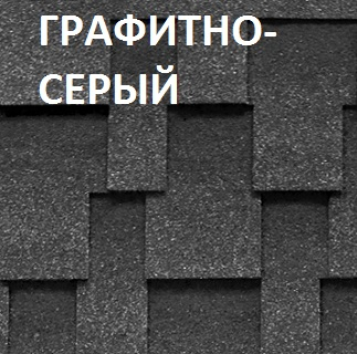 L+ графитно-серый