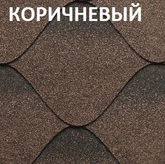 S+ коричневый