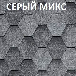 K+ серый микс
