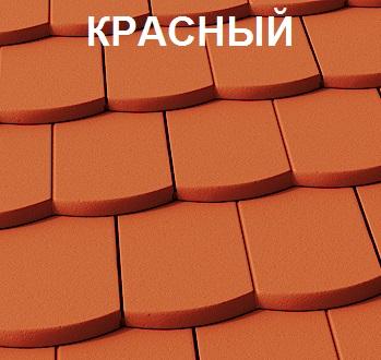 Braas Ревива красный