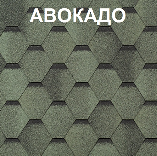 Комфорт Сальса Авокадо