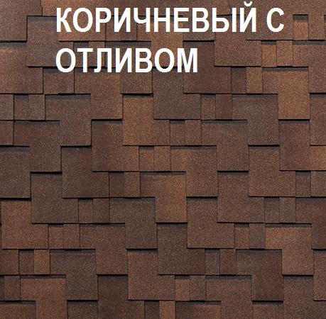 Тегола Альпин коричневый