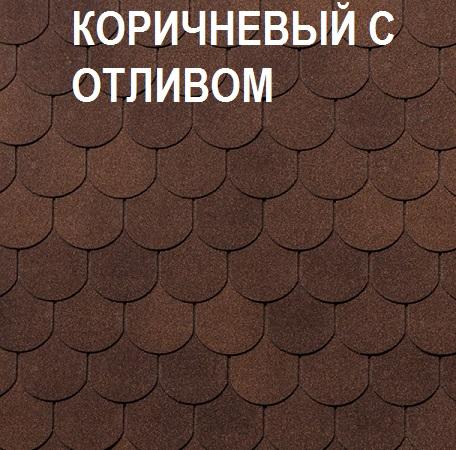 Тегола Антик коричневый с отливом