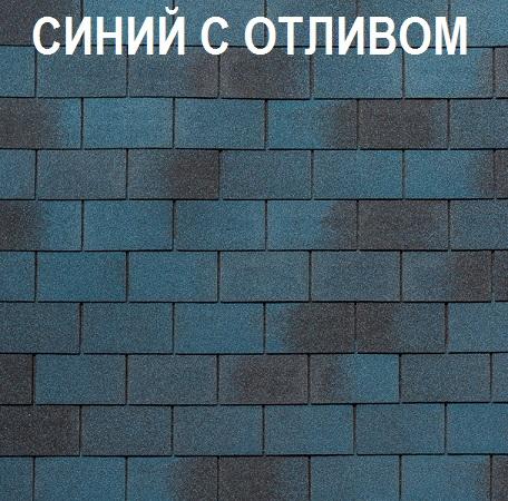 Тегола Классик синий