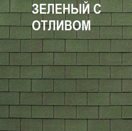 Тегола Классик зеленый с отливом