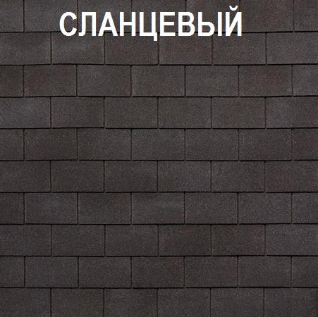Тегола Классик сланцевый