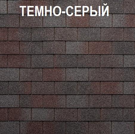 Тегола Классик темно-серый