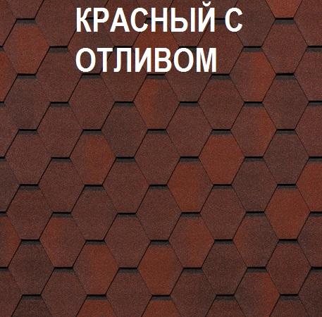 Тегола Нордик красный